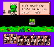 Play Dragon Ball Z Gaiden – Saiya Jin Zetsumetsu Keikaku Online(NES)