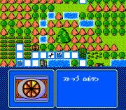 Play Kamen Rider SD – Granshocker no Yabou Online(NES)