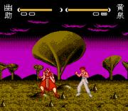 Play Mortal Kombat 6 Online(NES)