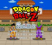 Cheats for Dragon Ball Z – Super Butouden SNES