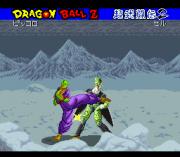 Cheats for Dragon Ball Z – Super Butouden 2 SNES